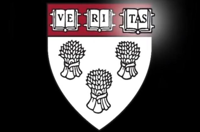 Harvard Law School Logo harvard law school changes historic 'racist ...